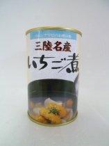 宏八屋 いちご煮スープ缶