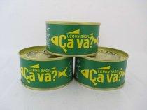 サヴァ缶【国産サバのレモンバジル味】