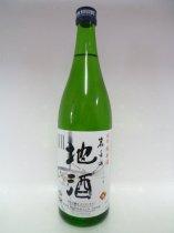 酔仙酒造 岩手の地酒 特別純米酒720ml