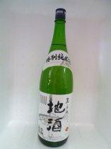 酔仙酒造 岩手の地酒 特別純米酒1.8L箱入