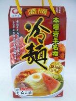 小山製麺 盛岡冷麺
