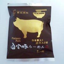 小山製麺 白金豚らーめん