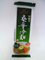 小山製麺 桑の葉冷麺