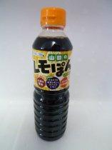 びはん 山田のレモぽん500ml