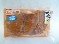 川石水産 カジキマグロみりん漬【3切】