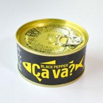 サヴァ缶【国産サバのブラックペッパー味】