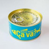 サヴァ缶【国産サバのアクアパッツァ風】