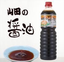 びはん 山田の醤油 【1L】