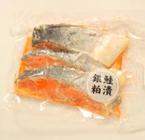 川石水産 銀鮭粕漬【3切】