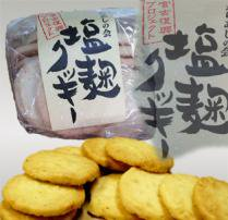かけあしの会 塩麹クッキー
