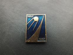 80s Earth Satellite Pin