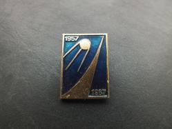 80s Earth Satellite Pin