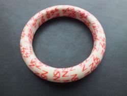 Red Print Bangle