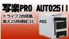 Blu-ray / DVD / CD対応モデル