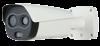 体温測定用サーマルカメラセット 最高精度モデル[誤差0.2℃]