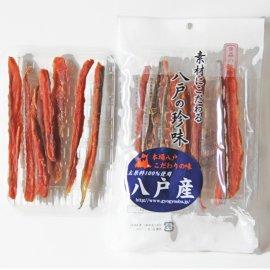 [食べ切りサイズ][無添加天日塩]鮭とば(細切20g※食切り商品5つ購入で1つおまけ