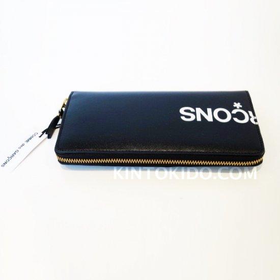 コムデギャルソンの財布 CdG-8Z-T011-051-1