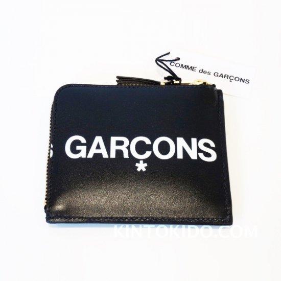 コムデギャルソンの財布 CdG-8Z-T031-051-1