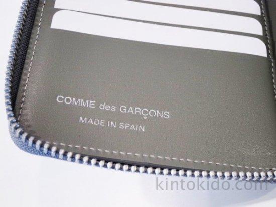 コムデギャルソンの財布 CdG-8Z-E021-051-4