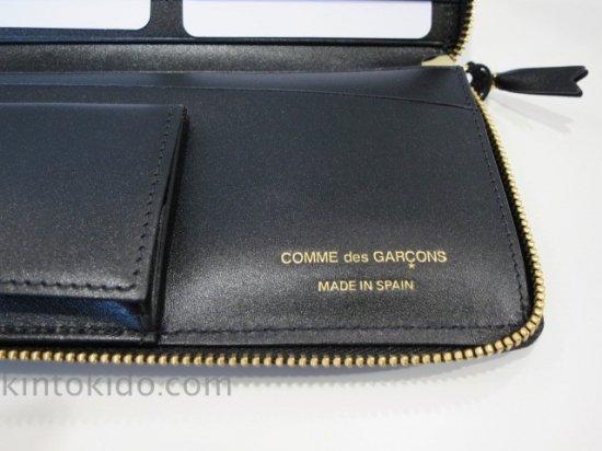 コムデギャルソンの財布 CdG-J011-051-1