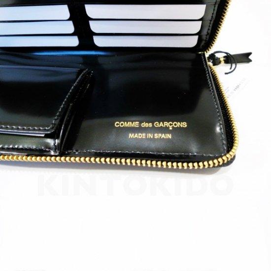 コムデギャルソンの財布 CdG-8Z-F011-051-1