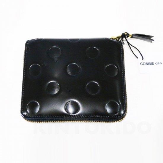 コムデギャルソンの財布 CdG-8Z-F021-051-1_0