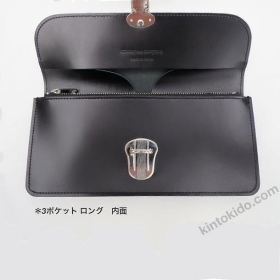 コムデギャルソンの財布 CdG-8Z-K303-051-1