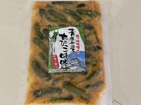 青唐辛子ちびっこ味噌胡瓜
