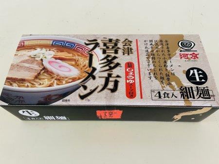 喜多方ラーメン(細麺)4食入