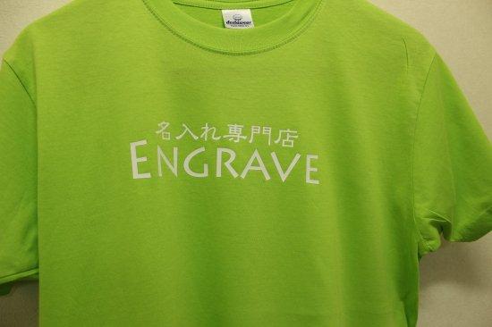 オリジンルTシャツ3