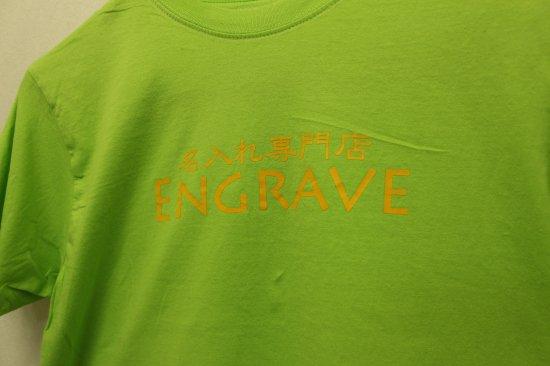 オリジンルTシャツ4