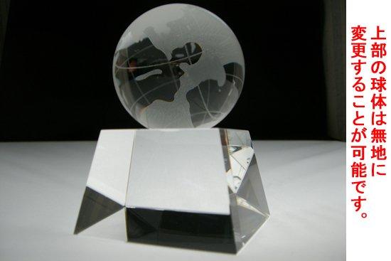 地球儀クリスタル ペーパーウェイト3