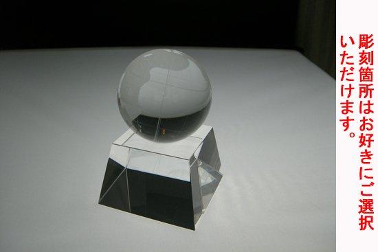 地球儀クリスタル ペーパーウェイト4