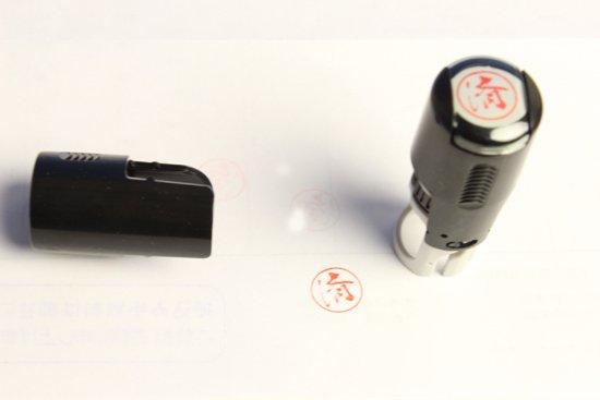 ネームスタンプ 12mm4