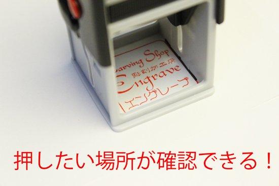 角型タイプ 32mm4