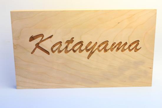 木材素材に刻印 レーザー彫刻