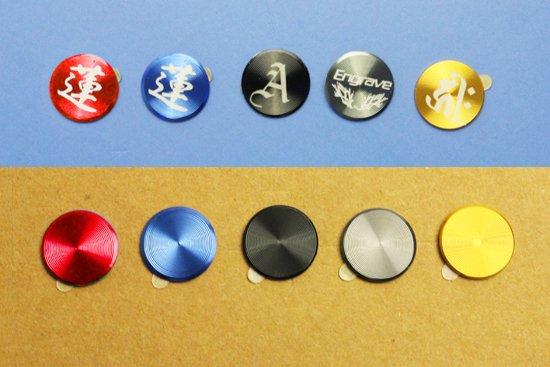 自由に刻めるアルミホームボタン3