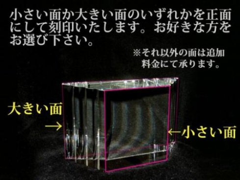 <img class='new_mark_img1' src='https://img.shop-pro.jp/img/new/icons5.gif' style='border:none;display:inline;margin:0px;padding:0px;width:auto;' />クリスタルトロフィー(ミニ賞状)5