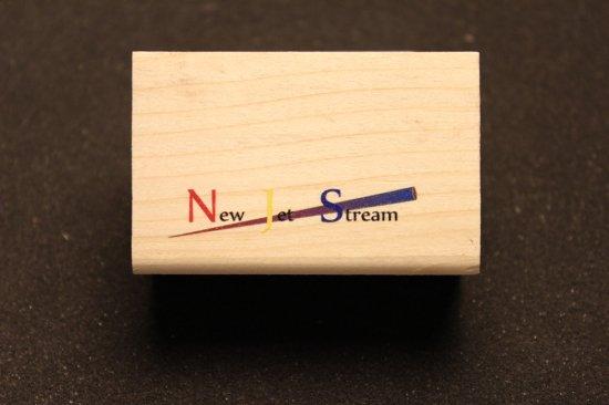 木材への印刷名入れ加工3