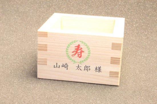 木材への印刷名入れ加工6