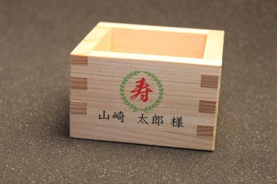 木材への印刷名入れ加工7