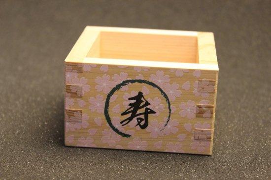 木材への印刷名入れ加工8