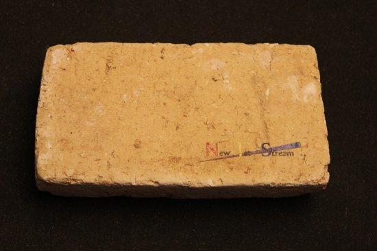石材への印刷名入れ加工3