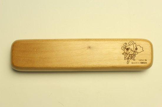 いこいーな木製ペンケース ボールペン付き