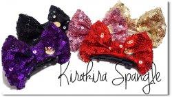 Kirakira Spangle
