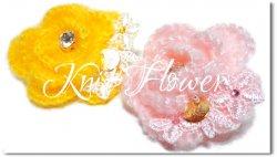 Knit flower