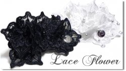 <img class='new_mark_img1' src='https://img.shop-pro.jp/img/new/icons55.gif' style='border:none;display:inline;margin:0px;padding:0px;width:auto;' />Lace Flower