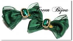 Green Bijou
