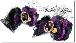Purple Bijou