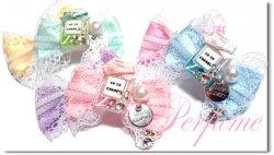 Perfume*